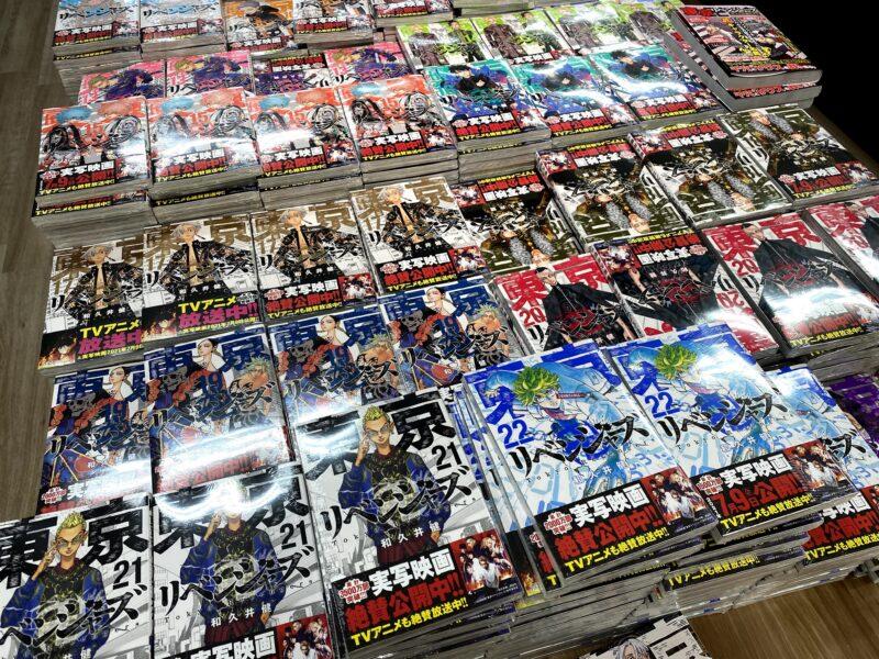 未来屋書店イオン市川妙典店3